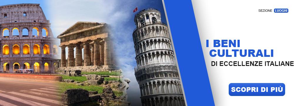 Luoghi di Eccellenze Italiane, Banner promozionale