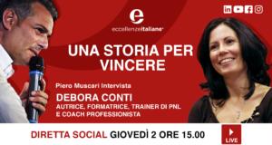 Debora Conti: una storia per vincere! Una storia per imparare! Live giovedì 2 Aprile su facebook.