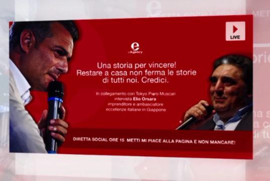 Elio Orsara e Piero Muscari: live del 23 marzo